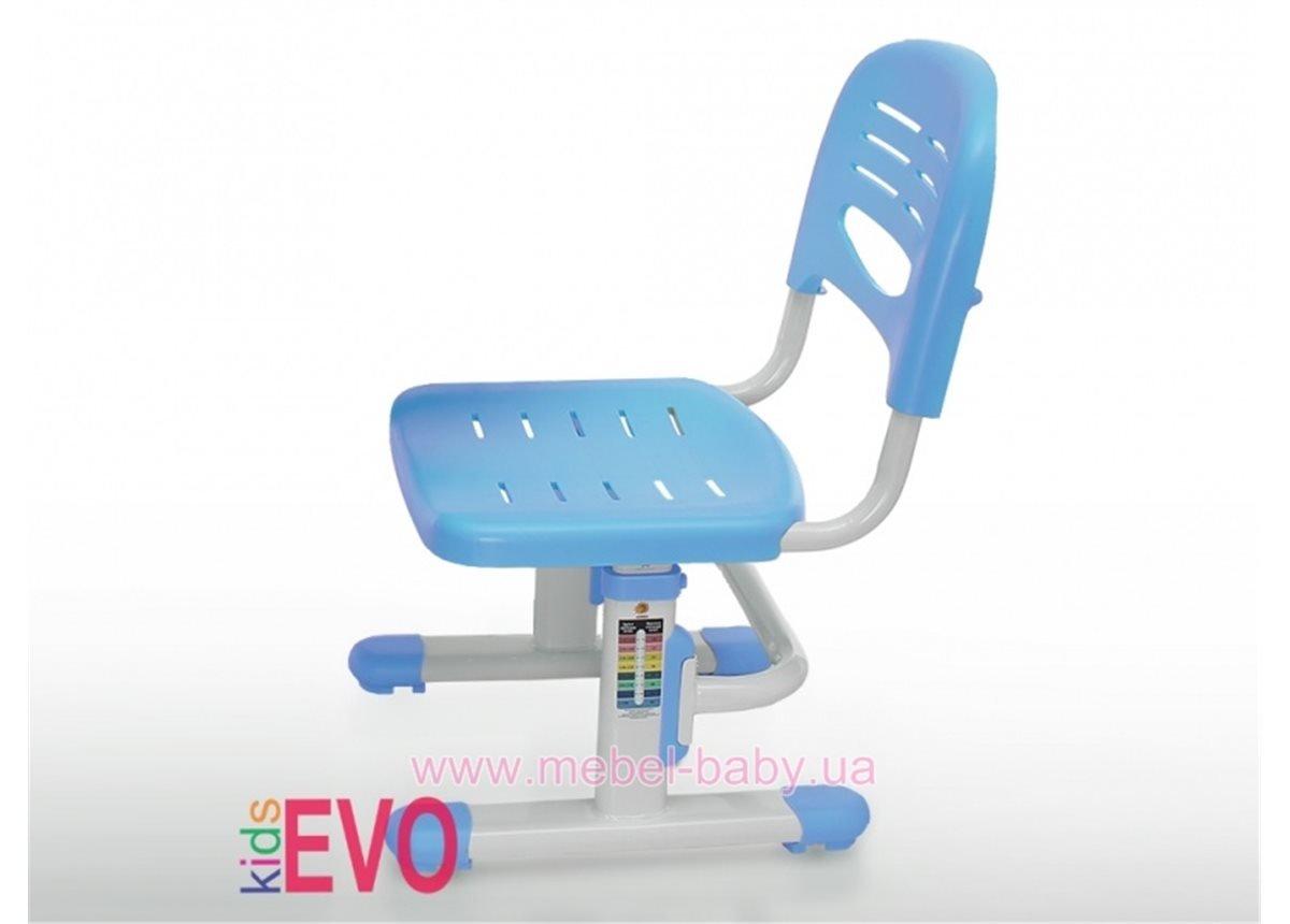 Стульчик Evo-kids EVO-301 PN (арт.EVO-301 PN) розовый