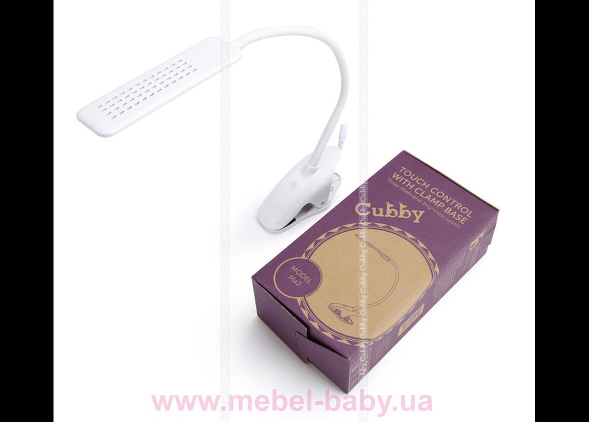 Настольная светодиодная лампа Cubby Ma3
