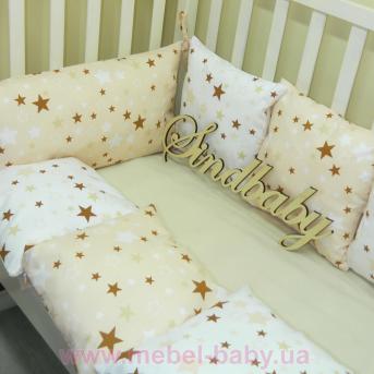 Бортики в кроватку Комплект №3 Sindbaby
