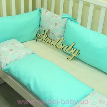 Бортики в кроватку Комплект №5 Sindbaby