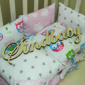 Бортики в кроватку Комплект №22 Sindbaby