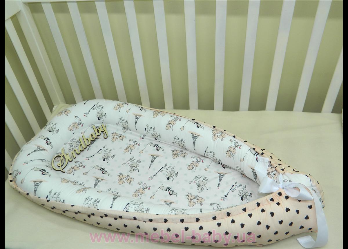 Гнездышко кокон-позиционер для новорожденного BabyNest - 07 Sindbaby