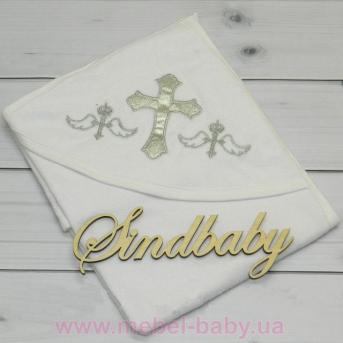 Крыжма, крестильное полотенце с уголком - 01 Sindbaby Белая