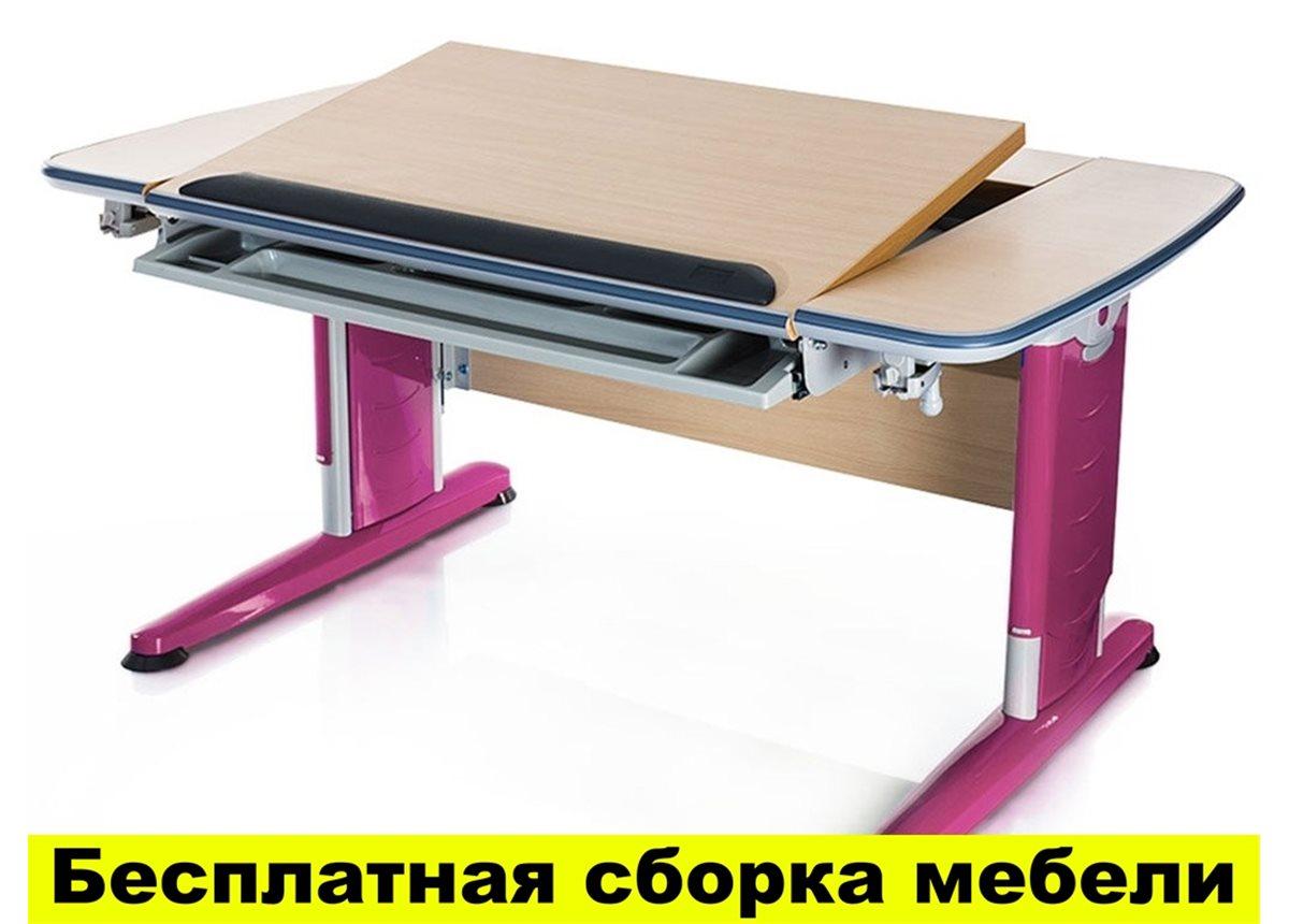Стол Mealux Boston MG/P (арт.BD-161 MG/P) - столешница клен / ножки розовые