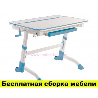 Парта-трансформер FunDesk Volare Blue