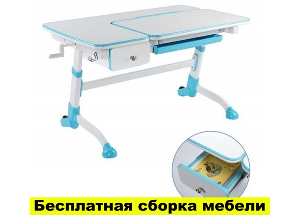 Стол-трансформер FunDesk Amare with drawer Blue