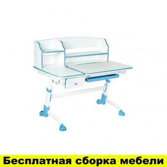 Стол-трансформер FunDesk Amare II with drawer Blue