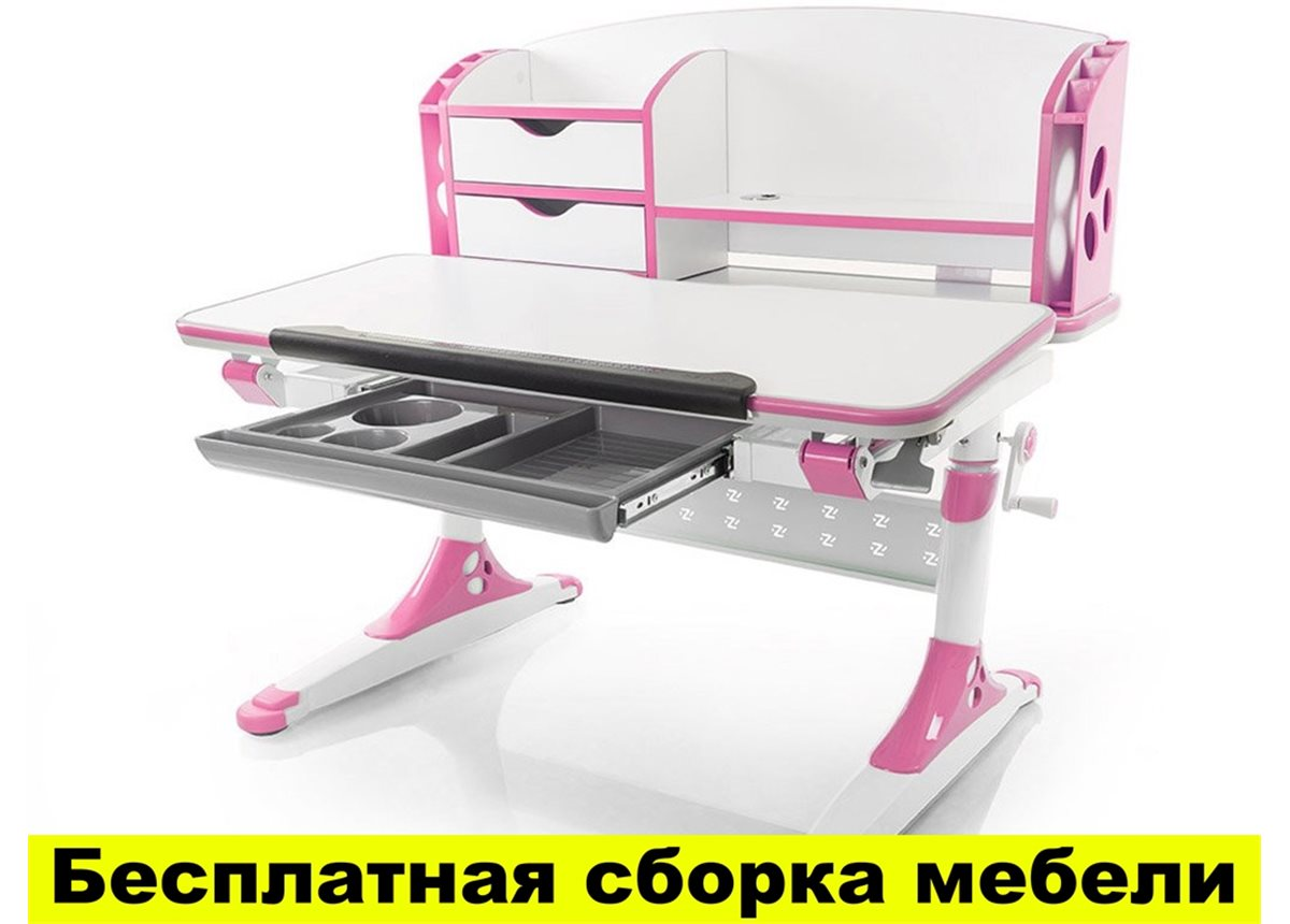 Стол Evo-kids Aivengo (M) Pink (арт.Evo-700 WP) - столешница белая / ножки белые с розовым