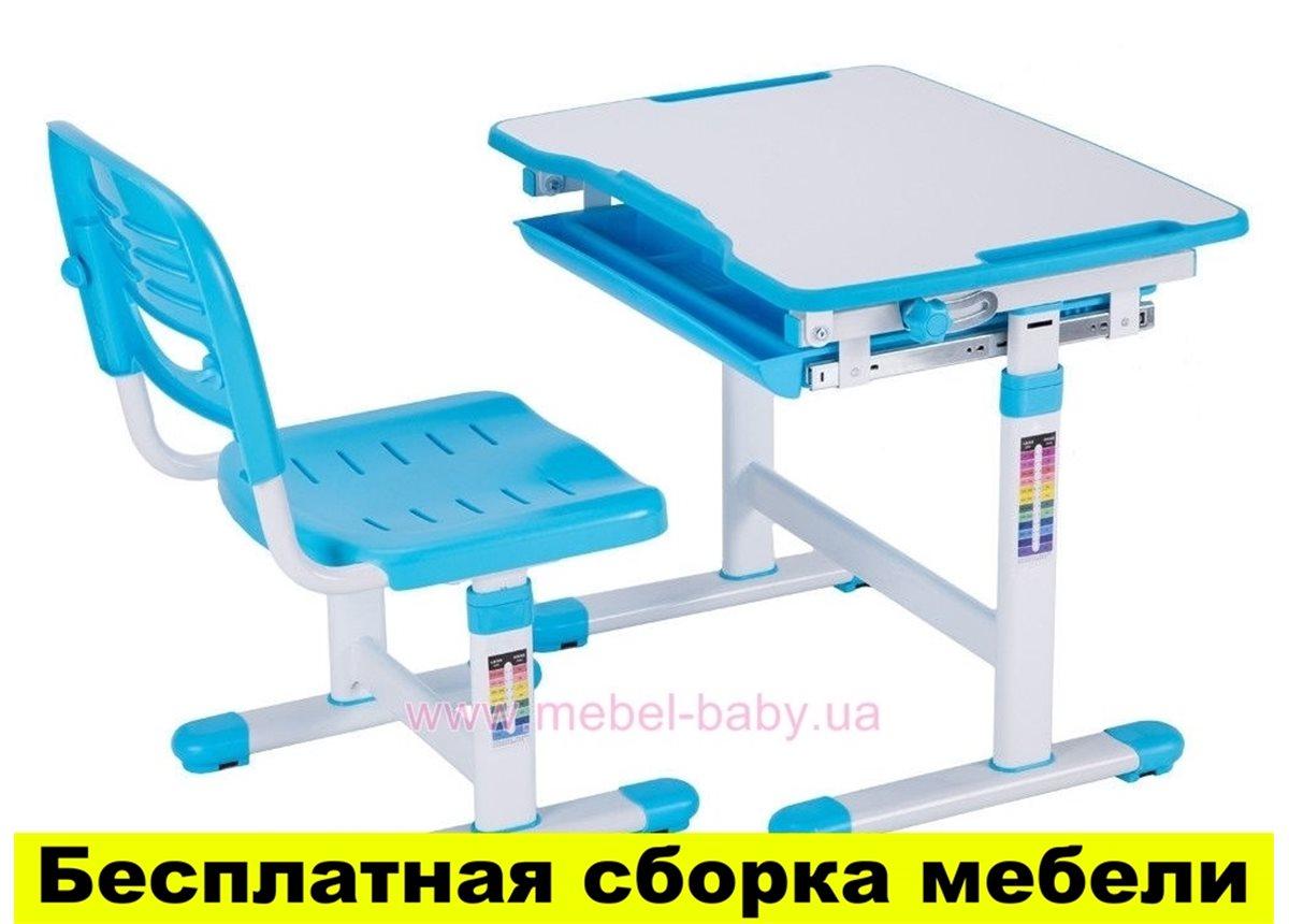 Комплект FunDesk Парта и стул PICCOLINO BLUE