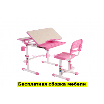 Комплект FunDesk Парта и стул-трансформеры Lavoro Pink