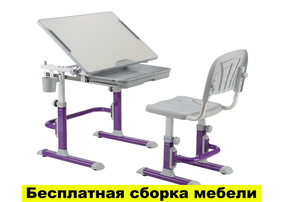 Комплект Cubby Парта и стул-трансформеры Lupin VG