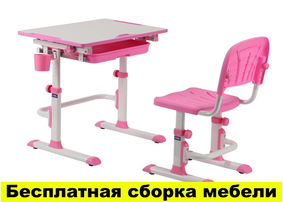 Комплект Cubby Парта и стул-трансформеры Lupin WP
