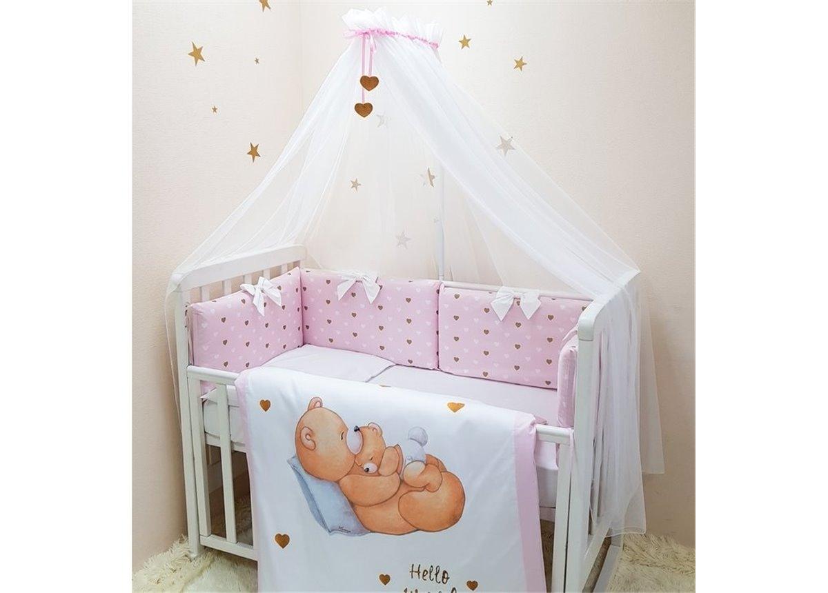 Комплект Happy Baby девочка (7 предметов) Маленькая Соня