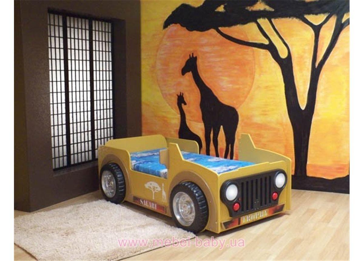 Кровать-машинка с матрасом Сафари